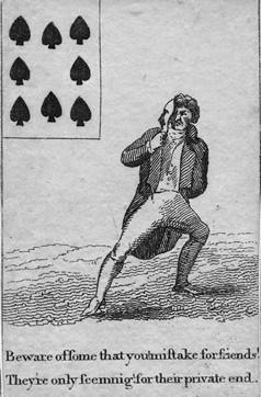 天明三年(1793)