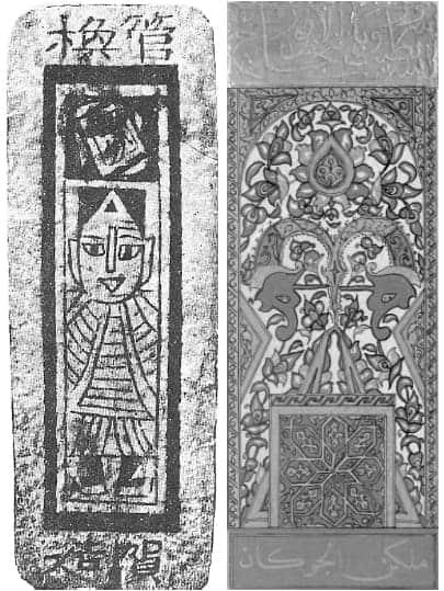 Historia-Tarjetas-EvinaCardscom
