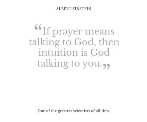 Интуиция-Эйнштейн-ЭвинаКардском .
